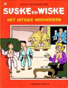 Willy & Wanda -(Suske en Wiske parodie)- Het Hitsige Huishouden